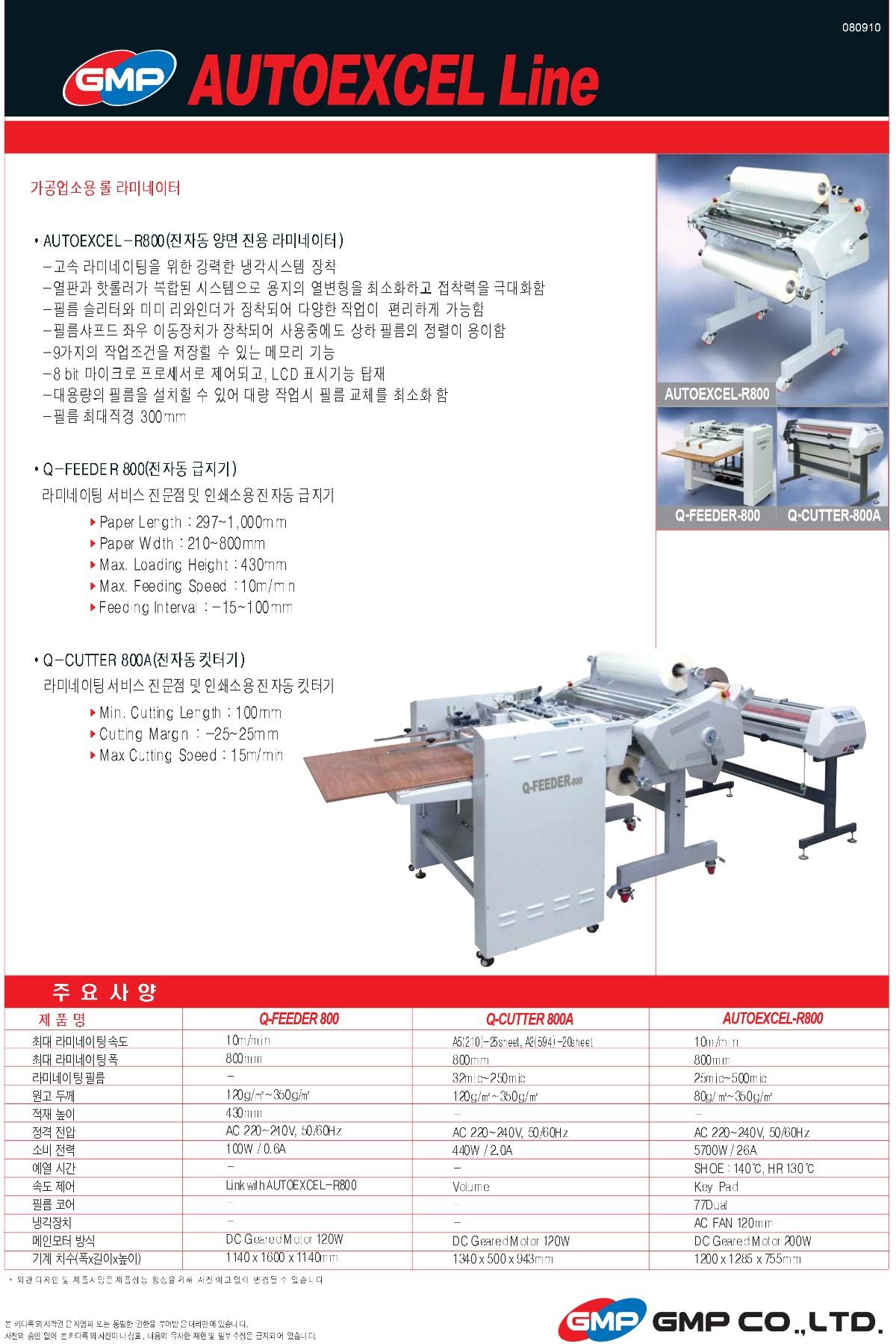 Autoexcel-line_K-2.jpg