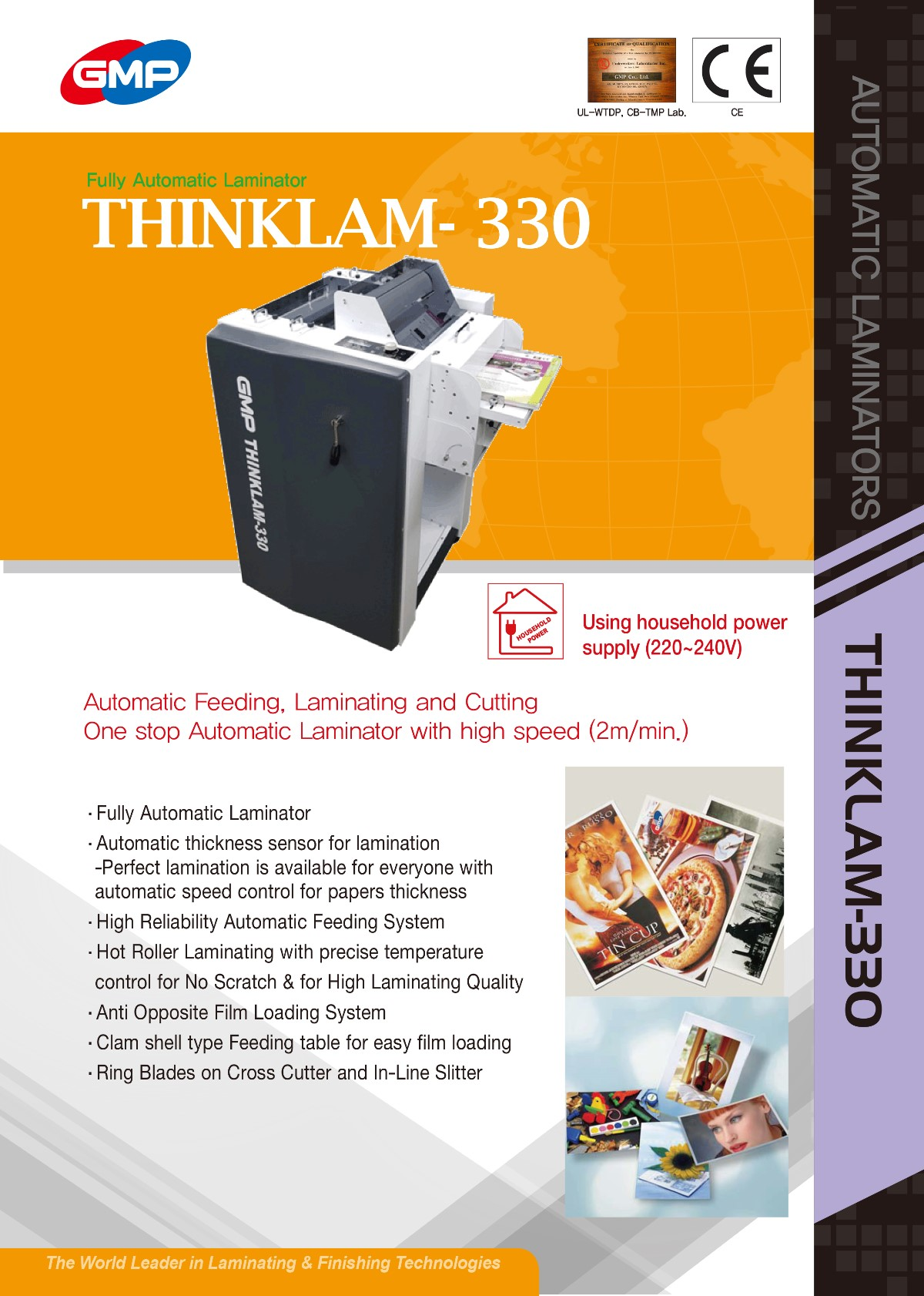 THINKLAM-330-1.jpg