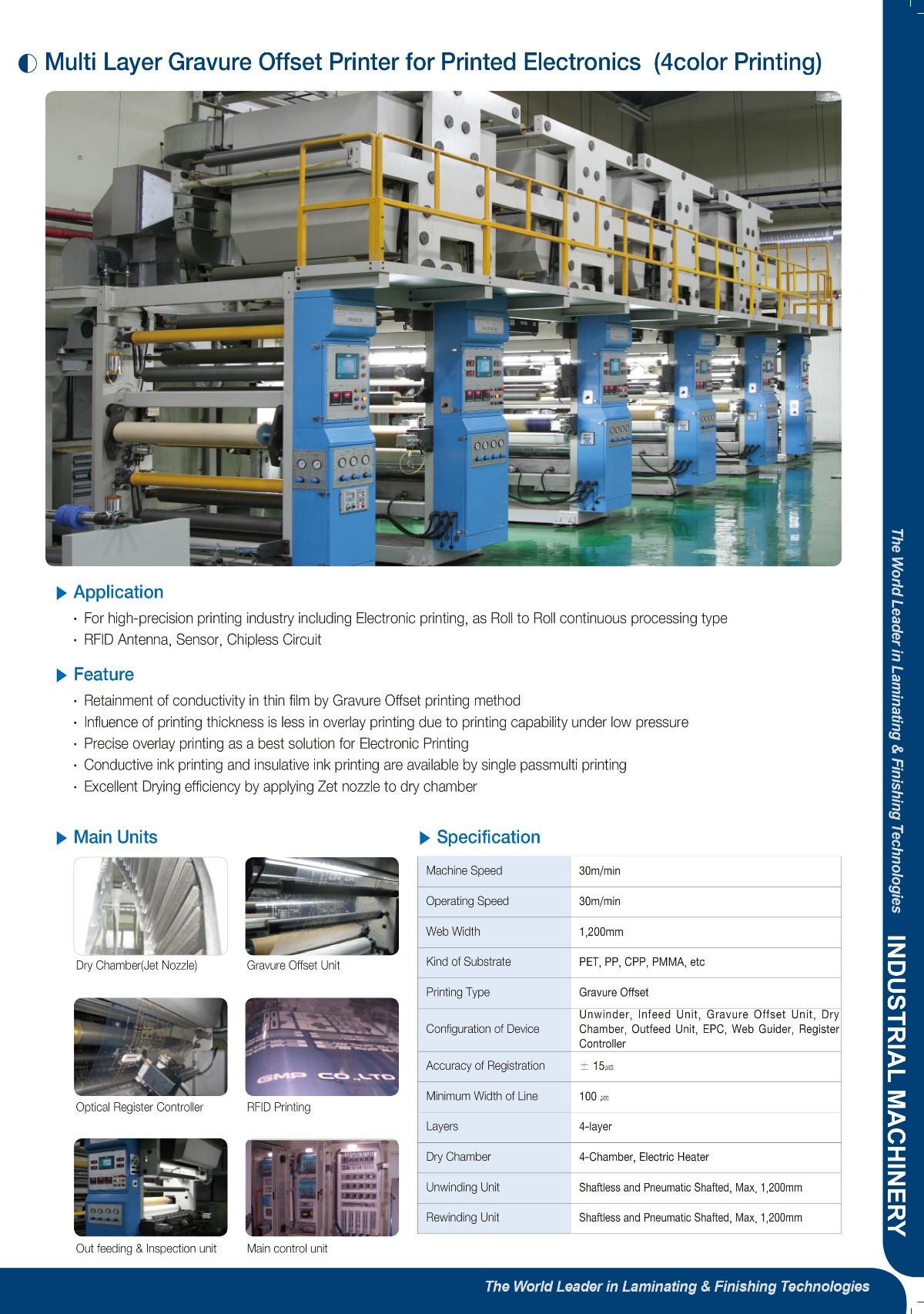 Industrial_machinery-3.jpg