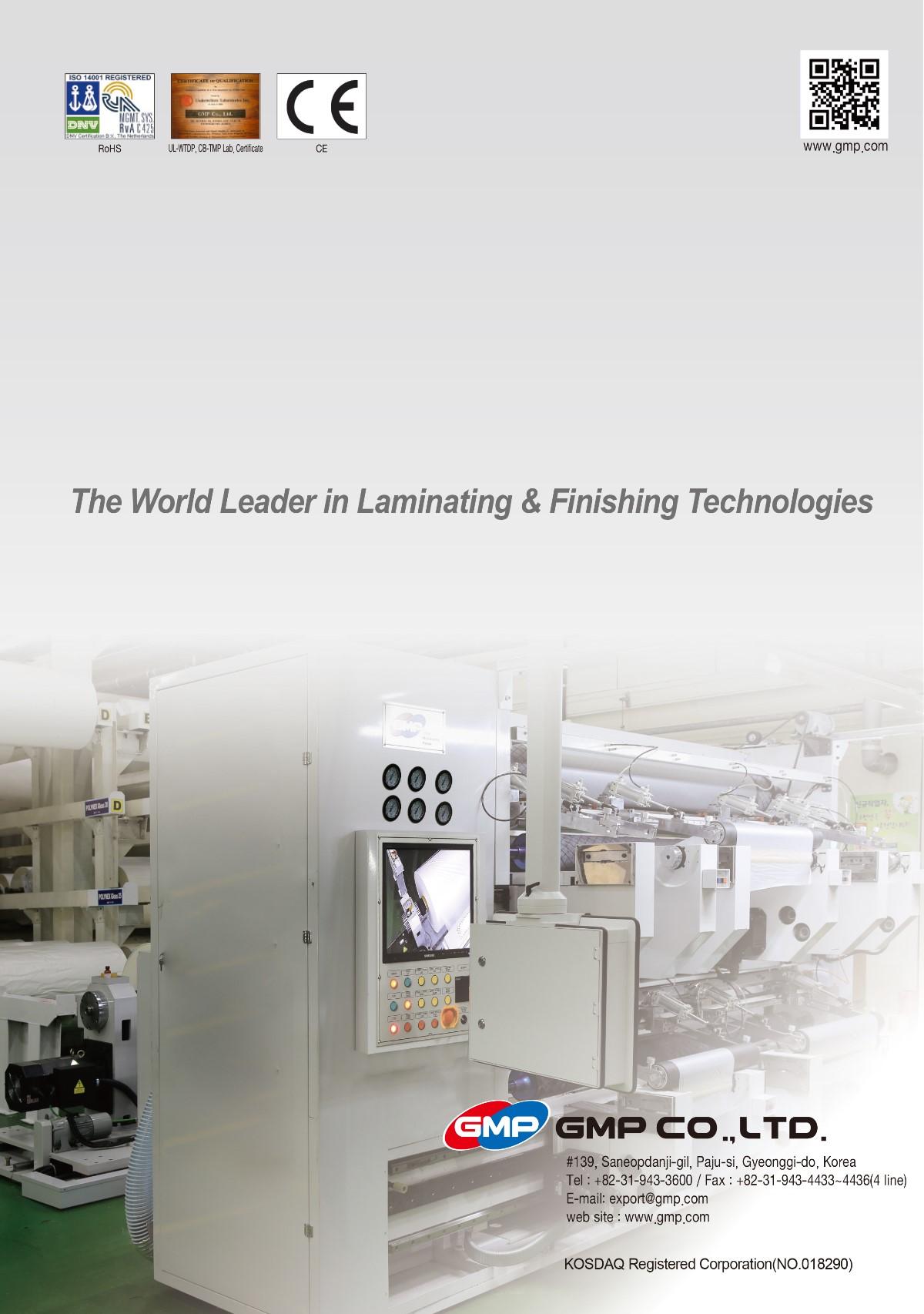 Industrial_machinery-8.jpg