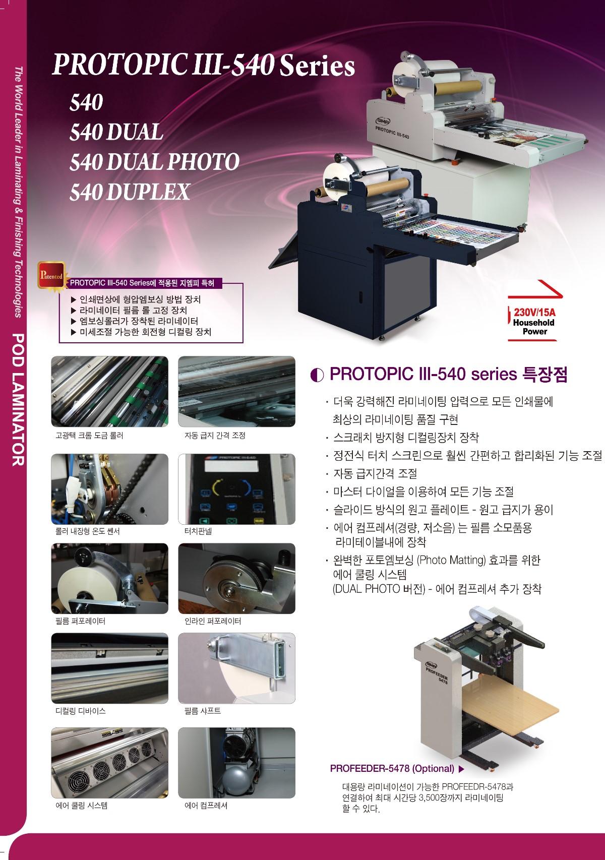 3552812708_5NglLHqf_protopic_series_PROTOPIC_III-540_B1B9B9AE_-4.jpg