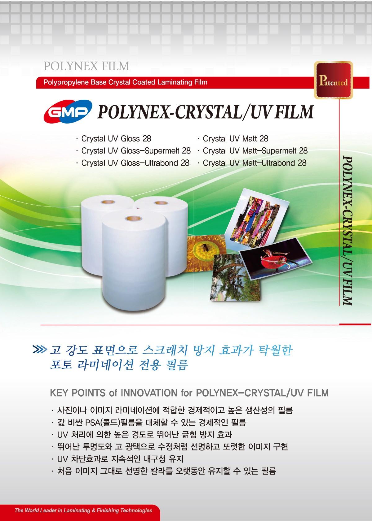 Polynex-Crystal_uv_film_K-1.jpg