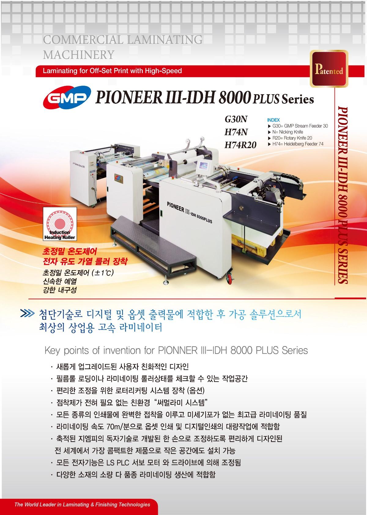 PIONNER-III_8000_PLUSk-1.jpg